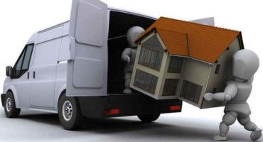 Переезд межгород транспортные услуги